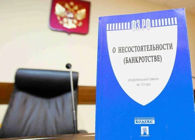 Юридические услуги в Челябинске